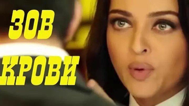 Зов крови (1978г) Боевик_ Винод Кханна,Шабана Азми-индийский фильм_ Классика Индийского кино