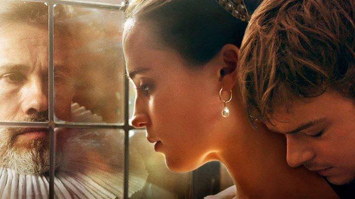 Тюльпанная лихорадка (2017) HD 1080p