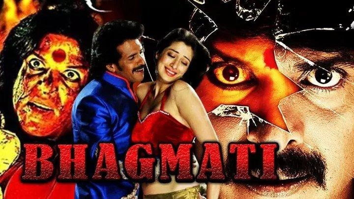 фильм Бхагмати (2018) ужасы, Индия.