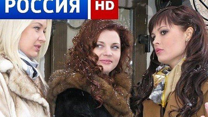 """РУССКАЯ МЕЛОДРАМА """"""""ГАДКИЙ УТЁНОК"""""""