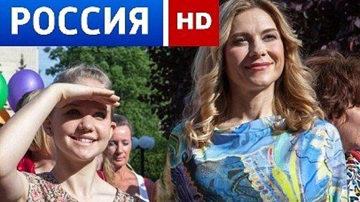 """РУССКАЯ МЕЛОДРАМА """"""""ЦЕНА ЛЮБВИ"""""""""""