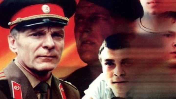 Команда 33 (1987)