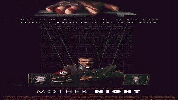 Мать-тьма.1996.WEB-DL.720p.