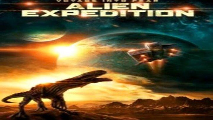 Инопланетная экспедиция (2018) фантастика