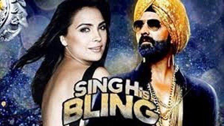 Король Сингх - 2 (2015)