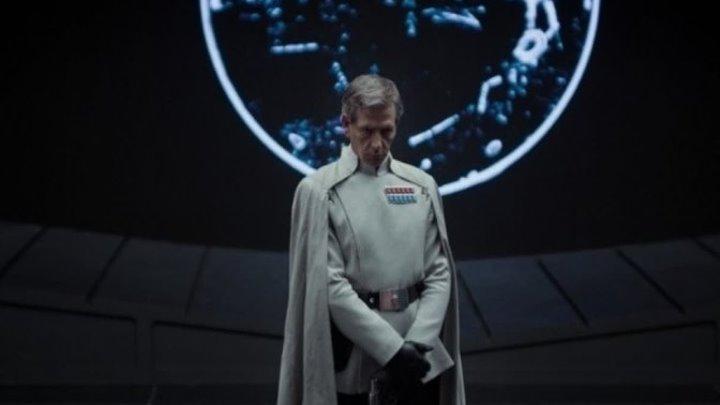 Изгой-один Звёздные войны Истории (2016)