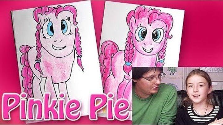 Как рисовать Пони Pinkie Pie из мультика My Little Pony | Урок рисования для девочек