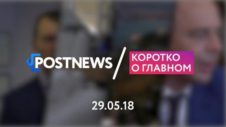 29.05 | Москва, дрейф в Геленджике, одноразовая посуда