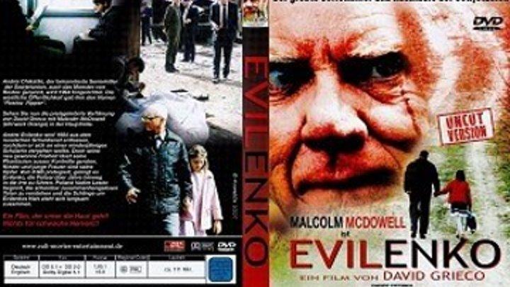 фильм Эвиленко (2004) триллер, криминал,