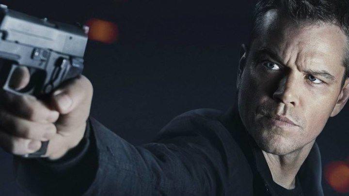 Джейсон Борн (2016) Jason Bourne 16+