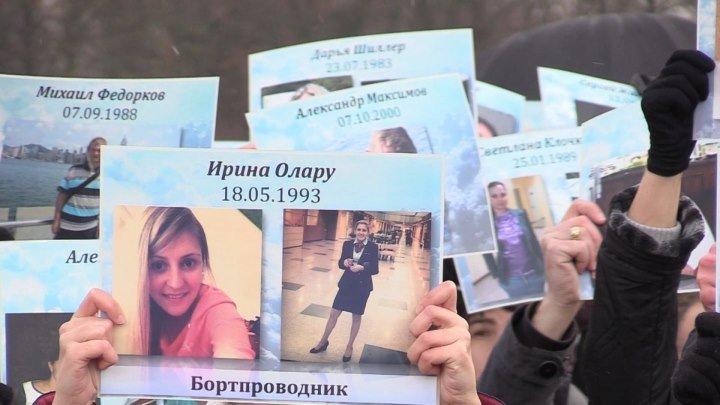 «Живой самолет»: акция в память о жертвах теракта над Синайским полуостровом. ФАН-ТВ
