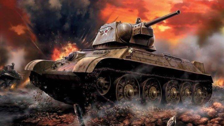 Т-34 (2018) ЭКРАНКА