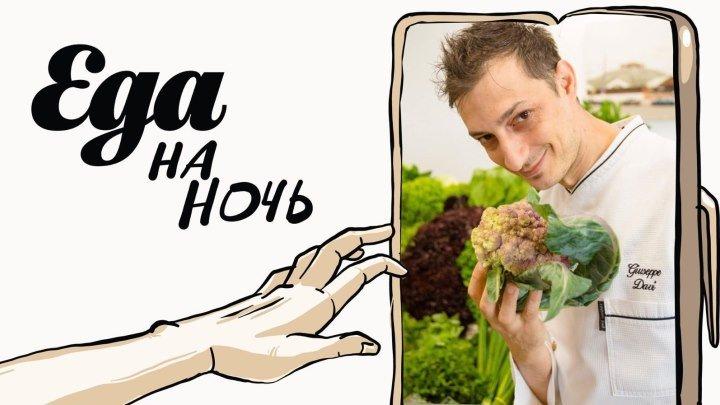 Специальный прямой эфир для «Одноклассников»!