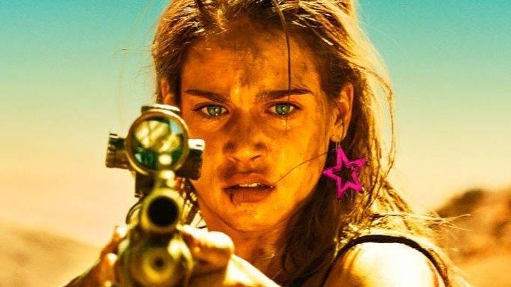 Месть / Revenge (2017). боевик, триллер
