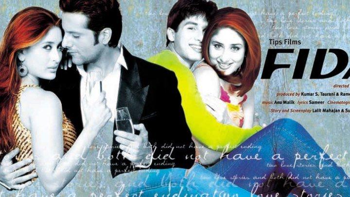Игра в любовь (2004) Fida