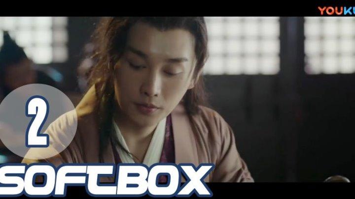 [Озвучка SOFTBOX] Улыбнись 02 серия
