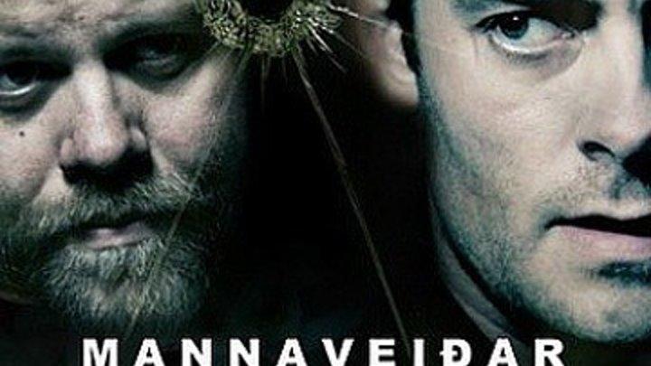 Охотник и жертва./ Mannaveiðar / / I Hunt Men_ 1-4 серия_ Криминал, детектив _ Исландия_ Сериалы про полицейских, про преступников, про сыщиков