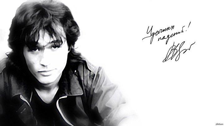15 августа День памяти музыканта Виктора Цоя! Премьера! Звезда по имени Солнце (Ц