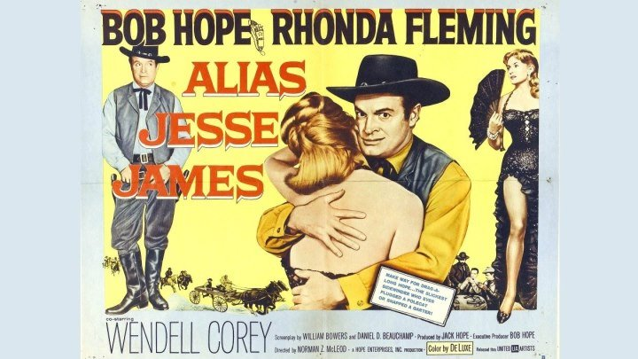 Псевдоним - Джесси Джеймс / 1959 / DVDRip