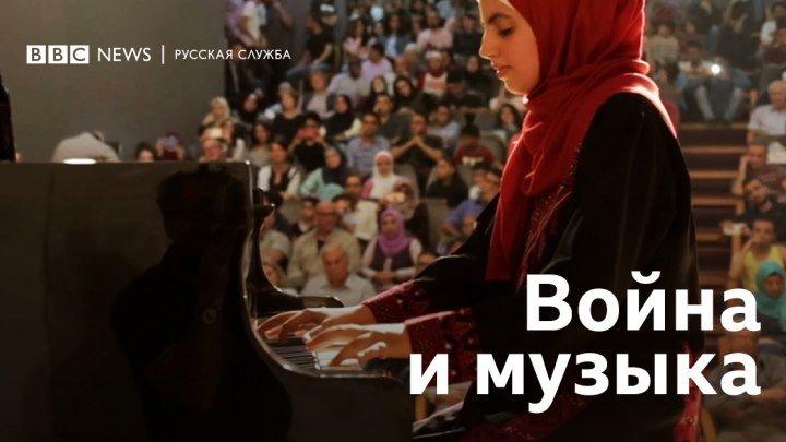 Единственный рояль в секторе Газа