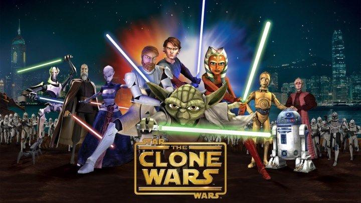 Звездные войны Войны клонов (2008) мультфильм, фантастика,(20)