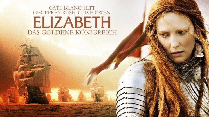 Золотой век (2007) HD 720р