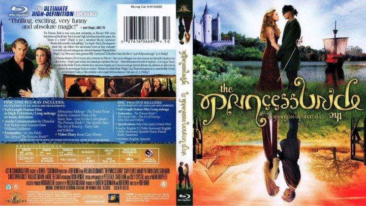 Принцесса Невеста 1987 (Переиздание HD 1080p) ,,Сказка - Драма,,