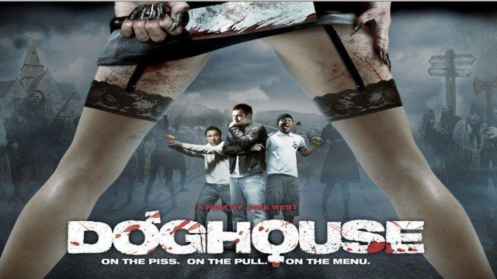 Попали! (Конура) 2009 HD 1080р Комедия, Ужасы