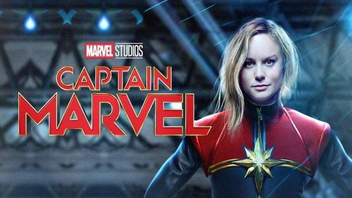 Капитан Марвел HD(фантастика, боевик, приключения)7 марта 2019 г