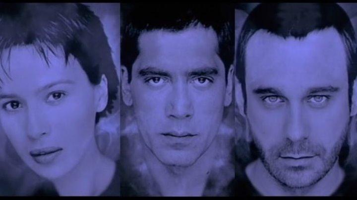 Вторая кожа (драма с Хавьером Бардемом, Хорди Молья, Ариадной Хиль) | Испания, 1999