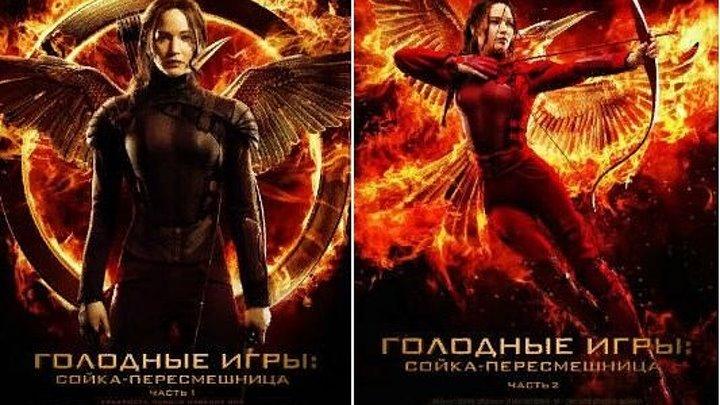 Два фильма _ онлайн в HD качестве 720p Фильмы про выживание, Приключения, Фантастика