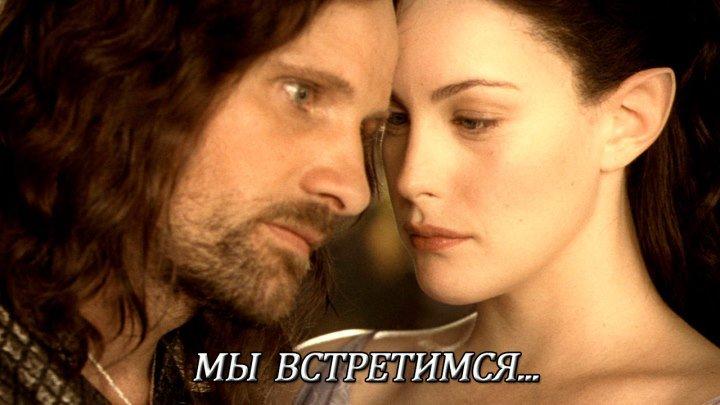 Мы Встретимся - Виктор Кисляков (текст - Наталья Смирнова)