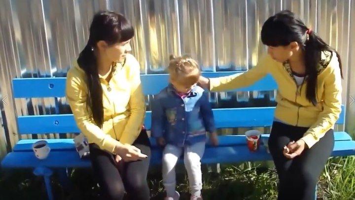 Приколы с детьми, близняшки запутали и ребенок не узнает, где мама