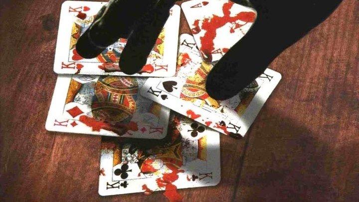 фильм Игрок (2003) ужасы, Индия.