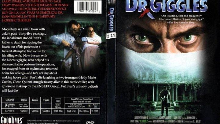 ужасы, триллер-Хихикающий доктор (1992)HEVC