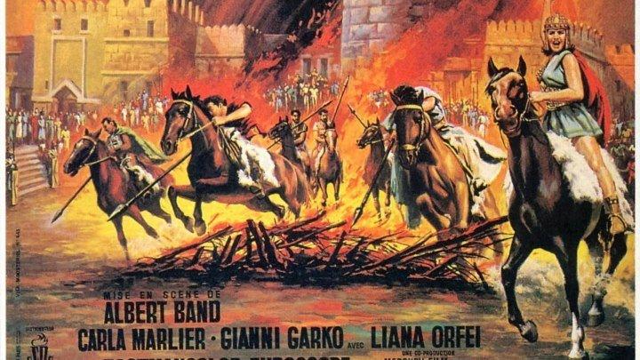 LEGENDA LUI ENEA 1962 DVDRip wWw.FilmShare.UcoZ.Ro