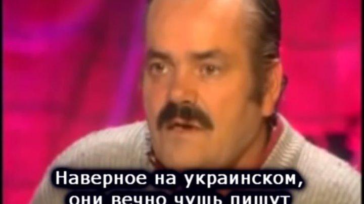 Испанец-хохотун рассказал правду про Керченский мост