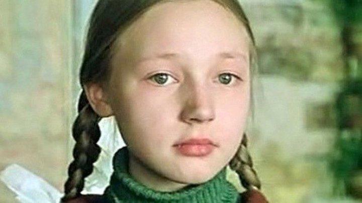 """""""Чучело"""" (1983)"""