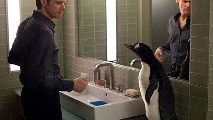 Пингвины мистера Поппера. Комедия
