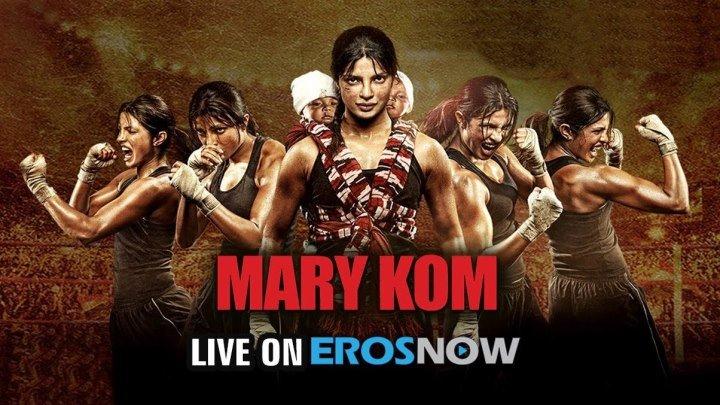 Meri Kom (Hind kino, Uzbek tilida) HD