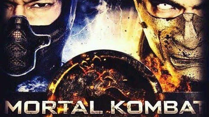 Mortal Kombat - Наследие. Сезон 2 - Трейлер (Дубляж)