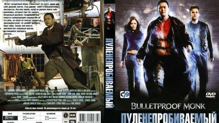 фэнтези, боевик, комедия-Пуленепробиваемый монах.(2003)720p
