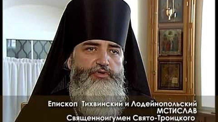 Место на земле. Александро-Свирский монастырь.