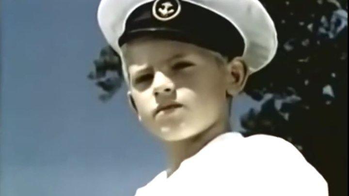 Капитаны голубой лагуны (1962)