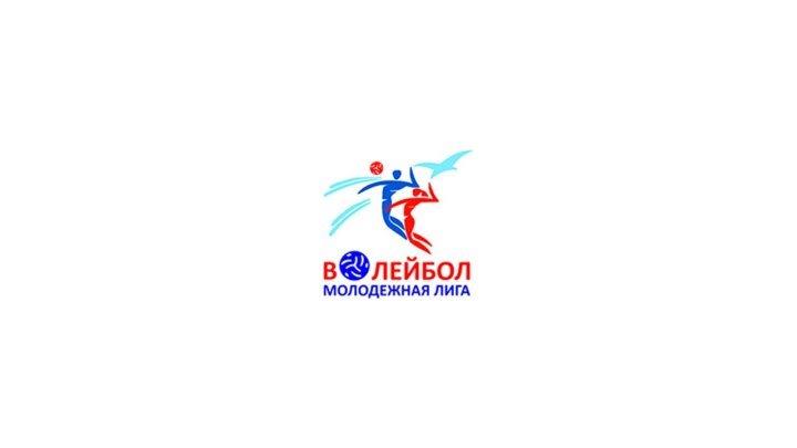 Волейбол. Кубок молодежной лиги. Динамо-Олимп—Кузбасс-2 Финал 9 мая 19.10