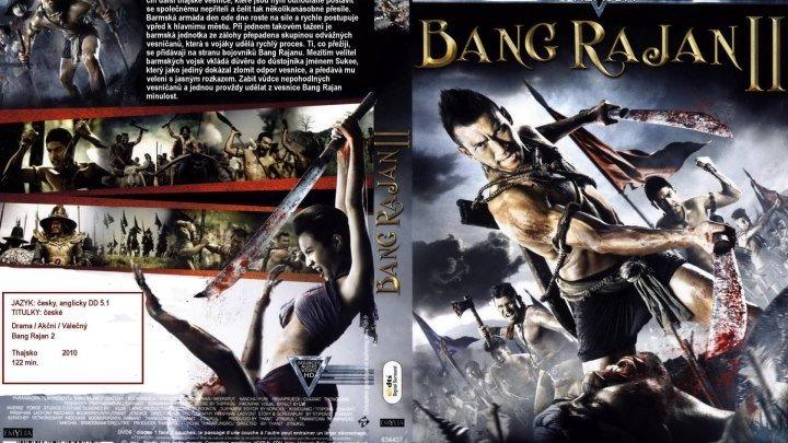 Воины Джунглей -2 Blu-Ray.(2OIO) IO8Op.Боевик,Приключения,Военный