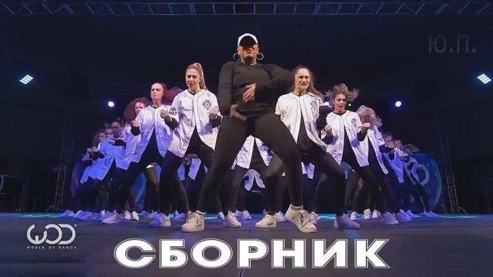 ✵СБОРНИК✵ (ПОЗИТИВ) 💗♫ (МОЛОДЁЖНЫЙ) Band ODESSA