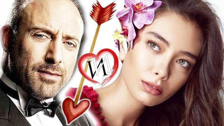 ПЕРВАЯ ЛЮБОВЬ - турецкий фильм о любви НА ВСЮ ЖИЗНЬ!