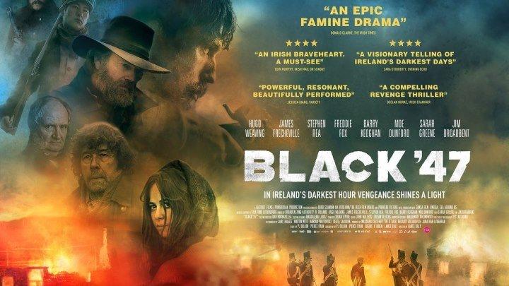 Черный 47-й (2018)