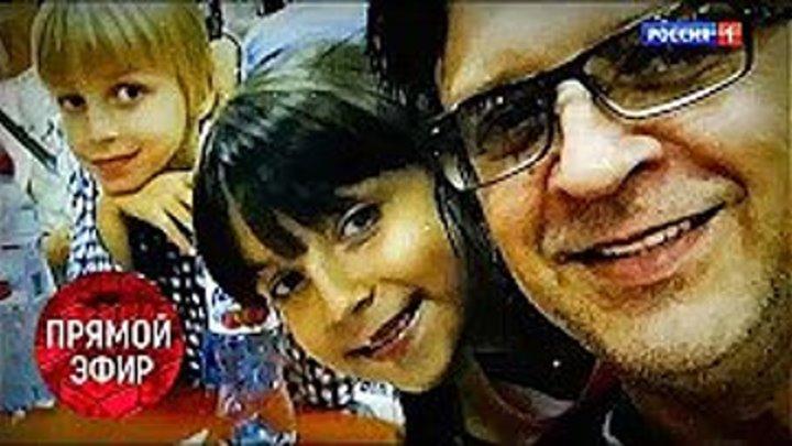 Звезда дискотек Рома Жуков разводится с женой, родившей ему семерых детей. Андрей Малахов. Прямой эфир от 17.08.18.